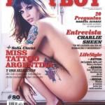 Sofia-Clerici-Playboy-Agosto-2012-1